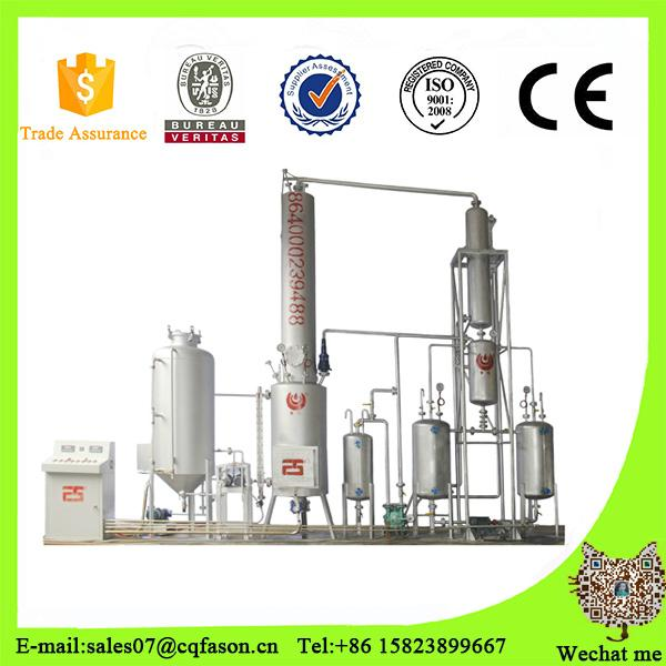 stainless steel used motor oil to diesel used oil recycling machinery 3