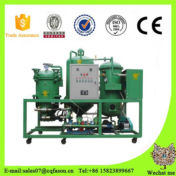Used motor oil waste engine oil recycling refinery machine 1