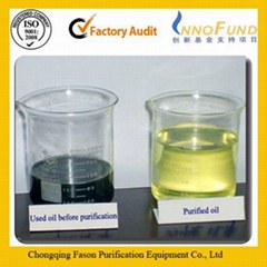 Environmental and power saving industrial oil purifier