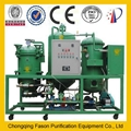 High quality and energy saving oil purifier 2
