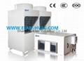 Modular type fresh air type air