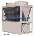 Air Cooled chiller Heat Pump Scroll Type