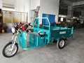 electric tricycle 5