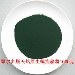 High quality spirulina powder per ton of tax