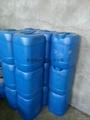 水性皮革塗料專用水性封閉型固化劑HD-7135 3