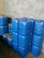 紡織三防耐水洗提升助劑水性封閉型異氰酸酯固化劑HD-35