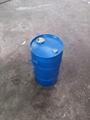 水性开放型多异氰酸酯固化剂 2