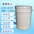 UV甲油膠延長膠專用三官能脂肪族聚氨酯樹脂HD-3201 1