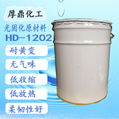 UV甲油膠延長膠專用三官能脂肪族聚氨酯樹脂HD-3201