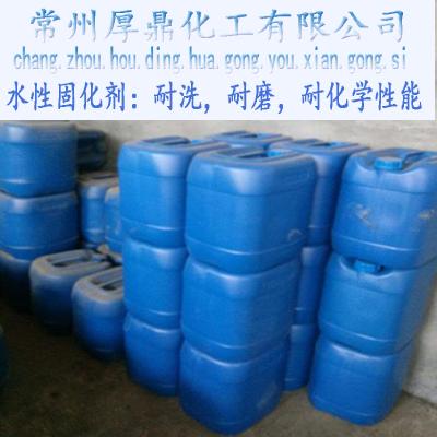 替代氮丙啶阴离子环保水性封闭型异氰酸酯交联剂HD-8036 4