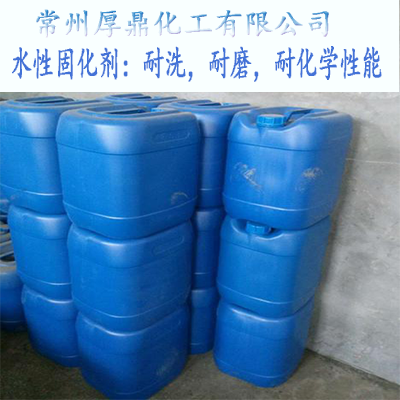 封閉型異氰酸酯固化劑HD-35 3