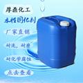 纺织三防耐水洗提升助剂水性封闭型异氰酸酯固化剂HD-35 4