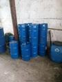 水分散封閉型多異氰酸酯固化劑HD-850 5