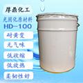 UV丝印胶印烫金专用聚氨酯树脂