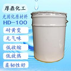 UV絲印膠印燙金專用聚氨酯樹脂HD-100