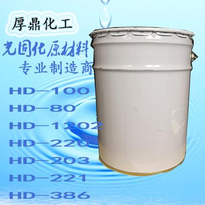 三聚氰胺大板模壓UV光油HD-5800 1