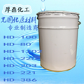 三聚氰胺大板模壓UV光油HD-