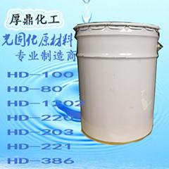 三聚氰胺大板模压UV光油HD-5800