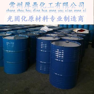 木器傢具水性UV塗料專用新型環保樹脂HD-386 3