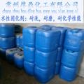 紹興柯橋水性非離子封閉型異氰酸酯固化劑HD-8035 4