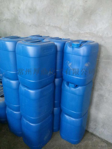 纺织印染专用水性环保封闭型异氰酸酯交联剂HD-8036 4
