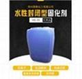 有机氟 有机硅乳液专用固化剂 提高棉纤维或涤纶附着力 耐水洗 3