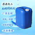 提高耐水洗牢度纺织三防后整理助剂HD-35 2