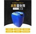 提高无氟防水剂耐水洗牢度,纺织三防后整理助剂HD-36 4