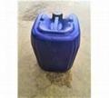 特种耐水洗,耐摩擦,水性涂料复合胶固化剂HD-7135 4