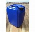特种耐水洗,耐摩擦,水性涂料复合胶固化剂HD-7135 5