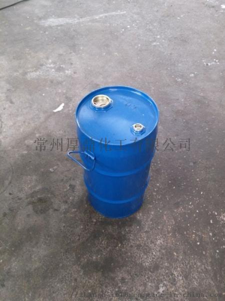 特种耐水耐摩擦水性涂料复合胶固化剂HD-850 2