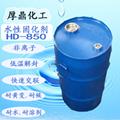 特种耐水耐摩擦水性涂料复合胶固