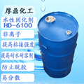 特種耐水,耐摩擦,水性工業塗料