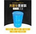 UV甲油膠 無影膠 粘合劑'專