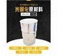 UV甲油膠 無影膠 粘合劑'專用聚氨酯樹脂HD-1205 2