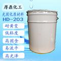 耐黄变 高固含易流平三官能UV聚酯丙烯酸树脂HD-203