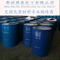 耐黃變 高固含易流平三官能UV聚酯丙烯酸樹脂HD-220  2