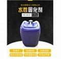 低温交联型无甲醛交联剂,提高涂料印花物的湿摩擦牢度和耐洗性 3