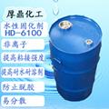 水性工業漆水性復合膠專用多異氰
