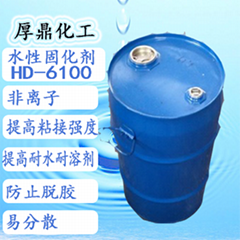 水性工业漆水性复合胶专用多异氰酸酯固化剂