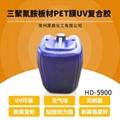 三胺板材PET膜UV复合胶HD