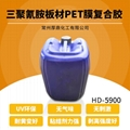 三胺板材PET膜UV復合膠HD-5900 2