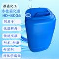 印花涂料干湿摩擦效果提升助剂HD-8036