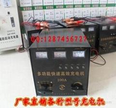 60V大功率蓄电池充电机