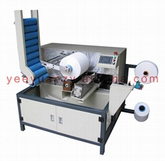 High Speed Automatic Yarn Bobbin Winder