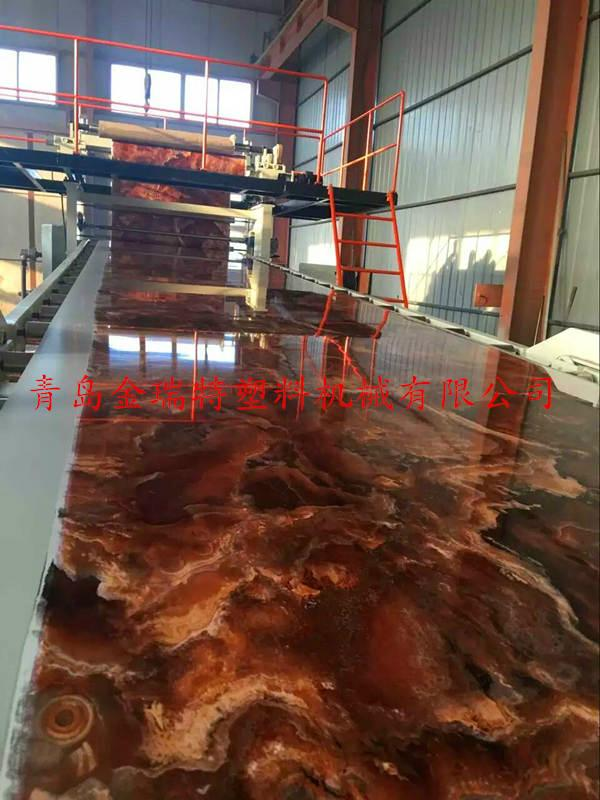 PVC imitation marble decorative board production line 2