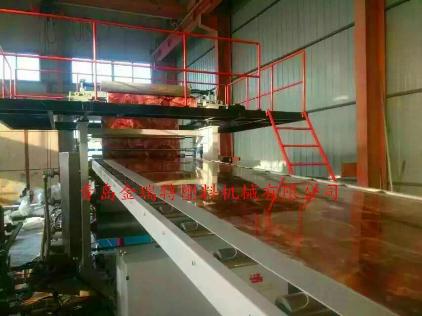 PVC imitation marble decorative board production line 4
