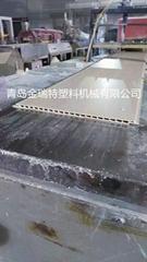 Bamboo fiber integrated wallboard