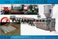 UPVC water supply pipe production line 2