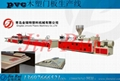 Decorative line production equipment